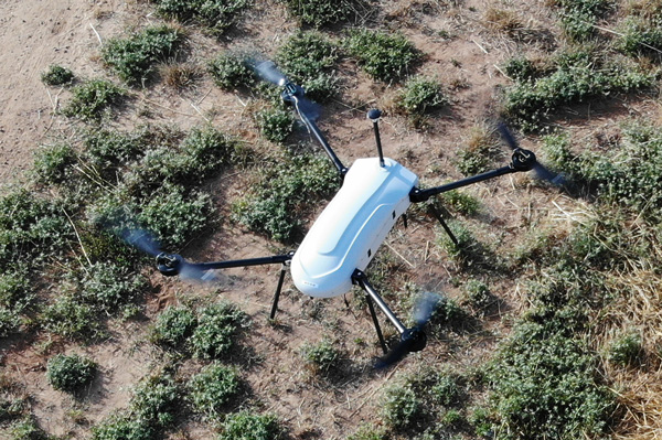Elbit-Systems' THOR VTOL mini UAS successfully completed a series of environmental qualification tests